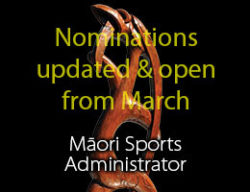 Māori Sports Administrator