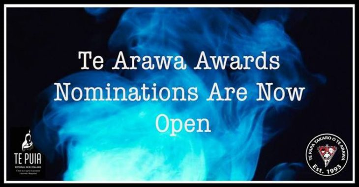 Te Arawa Awards 2017 Nominations are now OPEN